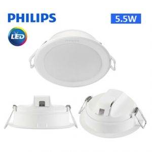 Philips Meson 5,5W