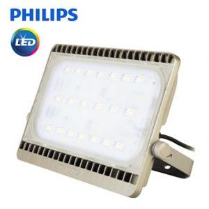 Philips BVP161 70W