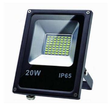 Lampu Sorot Led 20 Watt 20w Outdoor Indoor Tembak Lapangan Taman Britplaza
